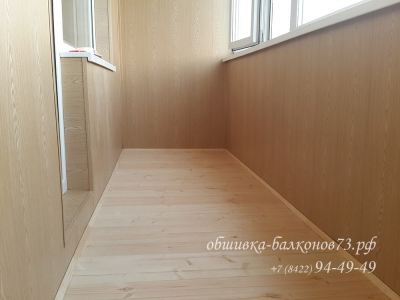 Обшивка балконов в ульяновске, фото наших работ.
